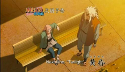 Here is the preview of the final moments between Tsunade and Jiraiya.  Get your hankies out.